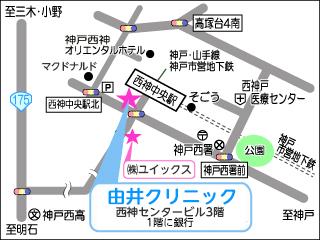 〒651-2273 兵庫県神戸市西区糀台5丁目10番2 西神センタービル3F